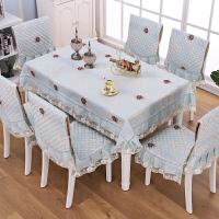 餐桌布椅套椅垫套装餐椅垫椅子套椅套背中式布艺桌布欧式餐桌布定制 淡绿 +(130*180桌布)