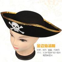 加勒比海盗帽子 海盗帽子眼罩儿童玩具舞会派对加勒比海盗服装帽子海盗帽