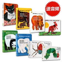 卡尔爷爷纸板书8册Brown Bear /Polar Panda /baby Bear棕色的熊英文原版绘本 好饿的毛毛