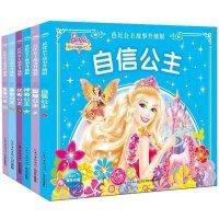 现货全套芭比公主书全套6册童话故事书6-8-12岁 白雪公主故事书3-6岁美人鱼公主书儿童读物5-6岁图书绘本套装漫画