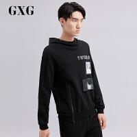 【GXG过年不打烊】GXG男装 秋季男士时尚休闲潮流图案印花黑色连帽卫衣男