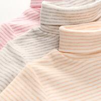 舒棉色织条纹 儿童高领上衣中大童 宝宝秋衣男女童打底衫