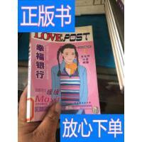 [二手旧书9成新]幸福银行 馆藏 /Masa等著 中国戏剧出版社