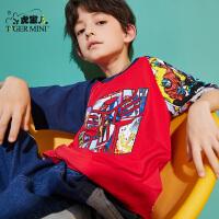 【2件3折:37.5元】小虎宝儿男童短袖t恤2021夏季新款儿童纯棉中大童洋气韩版