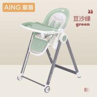 多功能儿童餐椅可折叠宝宝吃饭餐桌婴儿座椅饭桌躺椅
