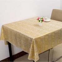 桌布防水油八仙桌台田园正方形塑料免洗台布餐桌布方桌麻将盖q