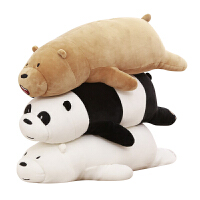 熊猫毛绒玩具 三只小熊萌蠢熊猫毛绒玩具北极熊公仔柔软安抚玩偶抱枕礼物女