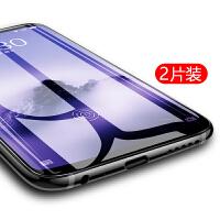 【2片装】魅族/魅蓝手机钢化膜 魅族Pro7 Pro7plus pro6s pro6plus 魅族pro5 MX6 M