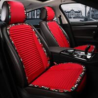 汽车坐垫四季通用荞麦壳养生车垫四季垫汽车座垫车座椅垫