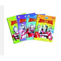 咸蛋超人勇闯大迷宫(套装共4册) [3-6岁]