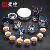 豪峰霁蓝整套功夫茶具套装家用简约陶瓷茶壶茶杯茶海盖碗茶道配件