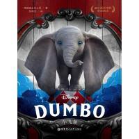 迪士尼大电影双语阅读.小飞象 Dumbo