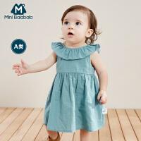 【3折价:48】迷你巴拉巴拉婴儿连衣裙公主裙夏装新品女宝宝裙子A字裙薄款