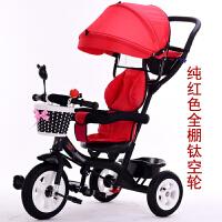 儿童三轮车手推车宝宝1-3-6岁轻便单车脚蹬婴幼车大号脚踏车溜娃车 西瓜红 全棚+钛空轮