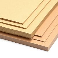A4牛皮纸牛皮打印纸封面纸A3牛皮卡纸硬厚包装纸封皮纸包书纸