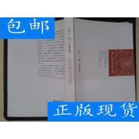 [二手旧书9成新]我们都是丑小鸭 /张小娴 著 北京十月文艺出版社