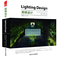 照明设计 : 建筑.景观.艺术