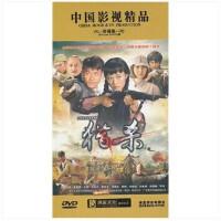 原装正版 中国影视精品 猎杀 10DVD 珍藏版 蓝盈莹 王唯 影视光盘
