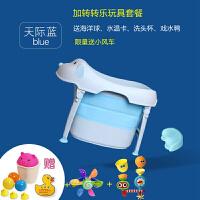 抖音同款儿童可折叠浴桶婴儿大号宝宝洗澡桶小孩可坐沐浴盆泡澡桶