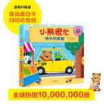 新版 小熊很忙 第3辑:快乐的假期,Benji Davies,中信出版社,9787508696805