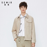 森马男装2021春季新款外套男韩版潮流翻领夹克工装风茄克上衣男士