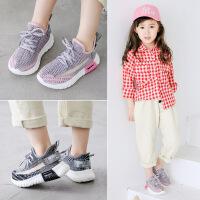 儿童运动鞋男童休闲透气女童飞织童鞋子