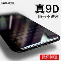 小米8钢化膜8SE手机mix2s贴膜mix2全屏覆盖玻璃抗蓝光水凝八无白边标准刚化磨砂全面屏全包高清