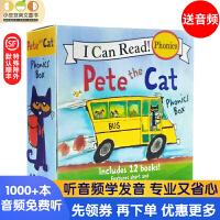 #小豆豆英文童书 Pete the Cat Phonics Box 皮特猫自然拼读12册盒装 英文原版绘本 I Can