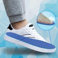 [6双装]按摩减震运动鞋垫男透气吸汗防臭除臭鞋垫女军训跑步夏