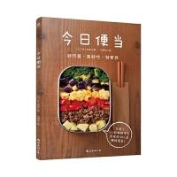 便当 201款日式烹饪菜谱套厨师学做菜的食谱厨艺美食谱做法大全家常菜 日本料理书 早中餐 菜谱 家用 便当食谱烹饪
