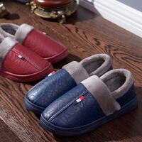 皮防水情侣棉拖鞋包跟秋冬季毛毛男女室内居家用保暖防滑厚底家居