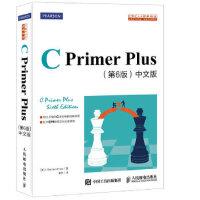 C Primer Plus 第6版 中文版 C语言入门经典教程 [美]史蒂芬・普拉达(Stephen Prata) 人