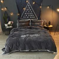 天鹅绒床上四件套珊瑚绒双面法莱绒冬季床单床裙公主风加厚法兰绒定制