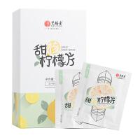 艺福堂 茶叶花茶 蜂蜜柠檬片 甜核柠檬茶新鲜泡茶泡水冻干水果茶100g独立小包装