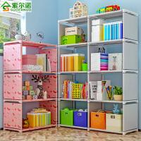 落地书架儿童学生书橱 简易书架 创意组合书柜置物架