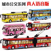 双层巴士 合金汽车模型合金公交车双层巴士车客车仿真回力车男孩儿童玩具车