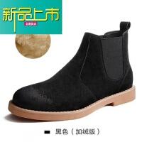 新品上市M靴男冬季马丁靴男靴加绒英伦风高帮雪地棉鞋中帮短靴子