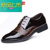 新品上市夏天男士皮鞋正装镂空透气凉鞋男青年英伦商务尖头休闲男鞋子