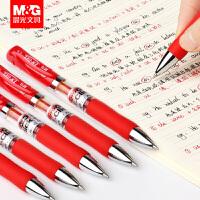 晨光k35红色水笔中性笔学生用教师老师专用批改/改作业0.5mm按动式笔芯粗批发黑笔套装大容量教师用