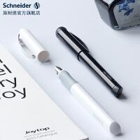 送黑墨胆1盒 定制刻字德国进口Schneider施耐德克里普Smart钢笔学生专用 成人练字办公男 女式礼盒套装可选