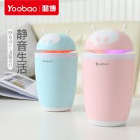 空气香薰加湿器可加精油喷雾保湿器小家用桌面静音个性学生宿舍卧室办公室