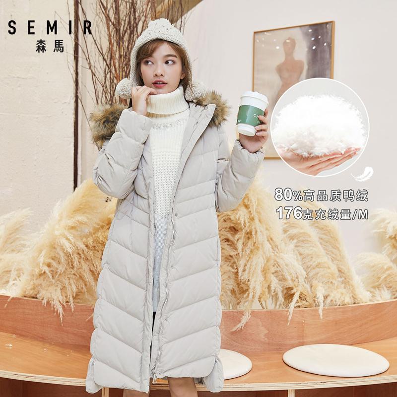 森马羽绒服女2019冬季新款长款过膝保暖外套时尚毛领韩版时尚宽松