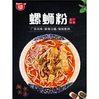 白家陈记螺蛳粉广西柳州特产螺丝粉3袋装水煮冲泡型方便速食
