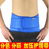 加压运动健身护腰腰带篮球羽毛球网球足球深蹲硬拉男女士保暖