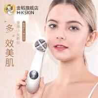 金稻射频美容仪器家用脸部按摩器女提拉紧致导入仪面部光子嫩肤仪