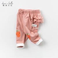 davebella戴维贝拉2020春季新款女童裤子宝宝洋气哈伦裤DBZ13329