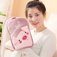 电热水袋充电式暖手宝可爱毛绒注水暖水袋双插手