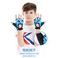 健身房护手套儿童男女哑铃单杠锻炼护腕训练半指运动引体