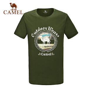 camel骆驼户外休闲舒适圆领T恤 春夏男款透气短袖T恤