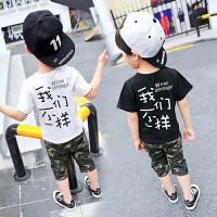 男童短袖套装夏装儿童迷彩服宝宝两件套